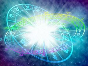 Седмичен хороскоп за 10 - 16 декември