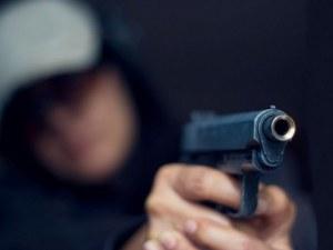 Екшън в Кючука! Пловдивчанин насочи пистолет срещу мъж