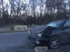 Инцидент пред Метро в Пловдив! Кола е със смачкана предница СНИМКИ
