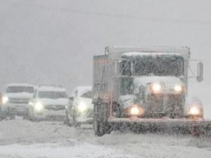 Най-малко трима души са загинали, заради снежния ад в САЩ