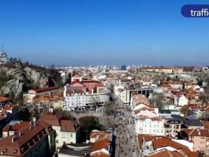 Най-много нови работни места през 2019 ще се открият в района на Пловдив