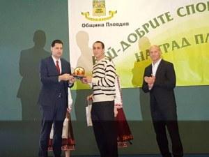 Пловдив избра своя Спортист на годината СНИМКИ