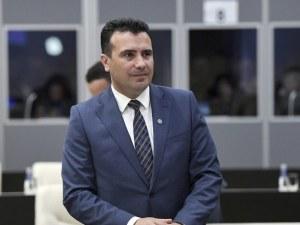 Заев отговори на Каракачанов: Да говоря македонски език е мое право