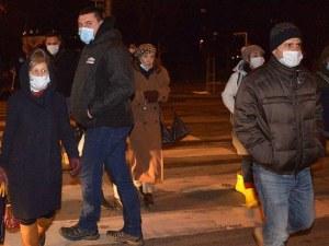 Жители на три столични квартала излязоха на протест срещу мръсния въздух