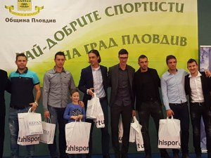 Зума и Тошко Неделев наградиха световни вицешампиони СНИМКИ