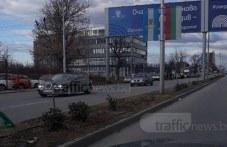 Полиция отцепи входа на Пловдив, проверяват коли наред СНИМКИ