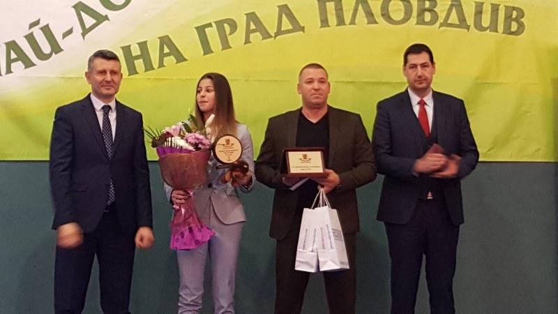 """Награди """"Спортен Икар"""" за двама пловдивски спортисти"""