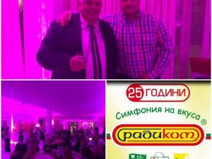 Пловдивската компания, която присъства във всеки дом, отпразнува 25 години на пазара СНИМКИ