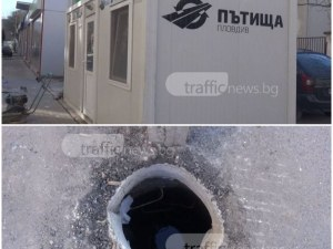 """Пловдивски полицаи разпитват строителите на ул. """"Стойчо Мошанов"""" след тежкия инцидент СНИМКИ"""