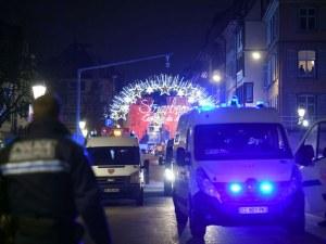 Тайландец е една от жертвите на атентата в Страсбург