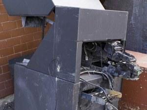 Апаши заработват преди Коледа! Разбиха банкомат в Брестовица