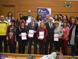Наградиха най-активните учебни заведения в Пловдив СНИМКИ