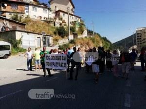 Протест блокира пътя Смолян-Пловдив за два часа днес