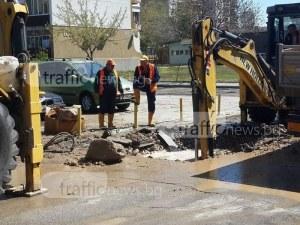 Авария на водопровод остави десетки без вода в центъра на Пловдив