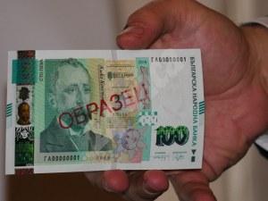 БНБ пусна в обращение нова банкнота от 100 лева ВИДЕО