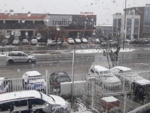 Дъжд и сняг ще се редуват през уикеда в Пловдив
