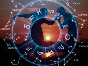 Любовен уикенд хороскоп за 15-16 декември