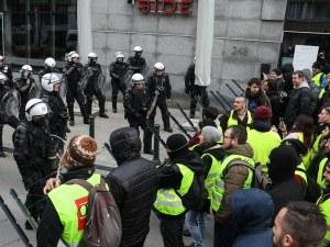 """Парижката полиция се готви за най-лошия сценарий на """"жълтите жилетки"""""""