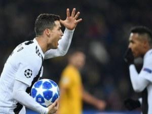 Роналдо се признава за виновен по 4 обвинения