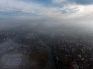 Въздухът в Пловдив убива! Замърсяването е в пъти над нормата СНИМКИ
