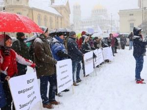 Евангелисти и протестанти продължават с протестите у нас