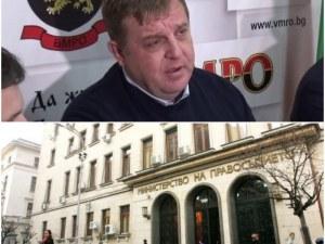 """Военният министър завежда дело за клевета срещу бившата шефка на дирекция """"Българско гражданство"""" ВИДЕО"""