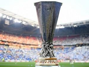 Италиано-испански двубой в Лига Европа, вижте жребия