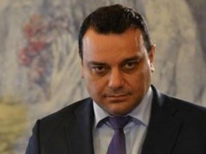 Московски от днес е вицепрезидент на Черноморската банка за търговия и развитие