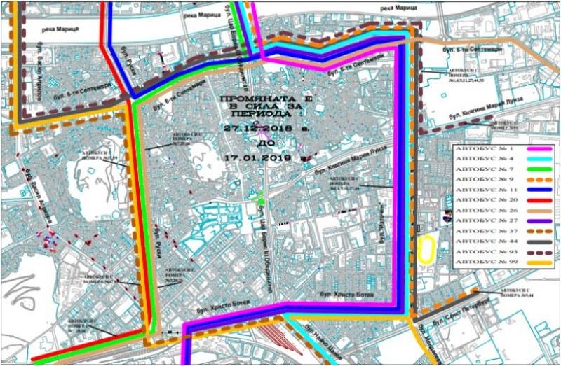 Барикадират центъра на Пловдив: Кои улици ще бъдат затворени за ЕСК 2019 и откъде да минем?