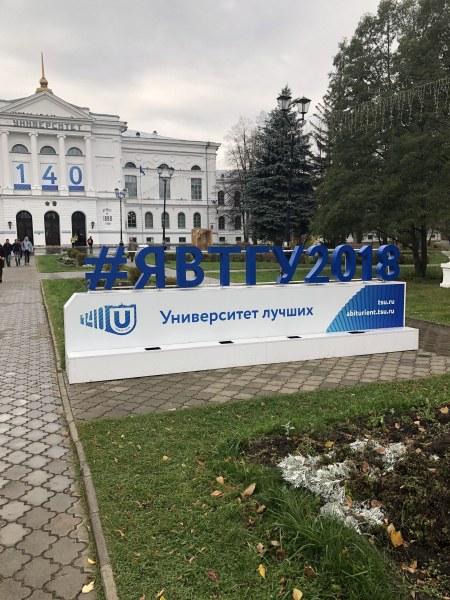 Медицински университет – Пловдив успешно работи с руски университети по проекти