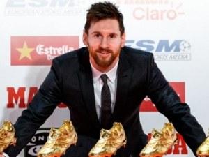 """Меси спечели """"Златната обувка"""" за рекорден път"""