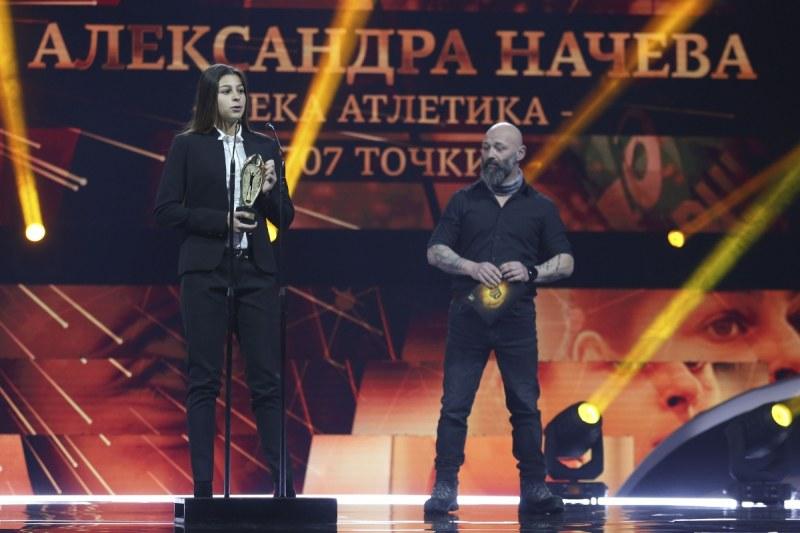 Огромно признание! Алекс Начева трета в класацията за Спортист на България
