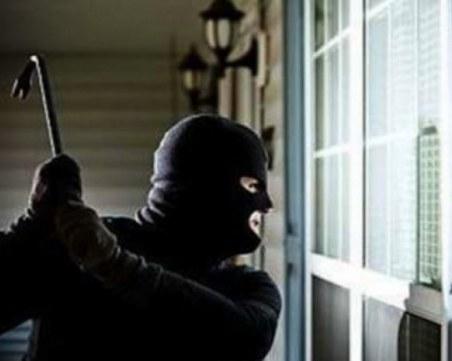 Вие почивате - крадците работят! Как да се пазим дома си от бандити