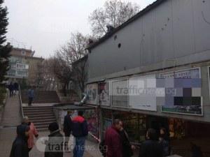 """Демонтират павилионите от спирката срещу """"Тримонциум"""", освобождават място за ЕСК 2019 СНИМКИ"""