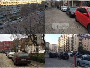 Едни от най-невъзможните за спиране улици в Пловдив СНИМКИ