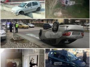 Най-добрите каскади за 2018 година в Пловдив! Не правете като тях! СНИМКИ