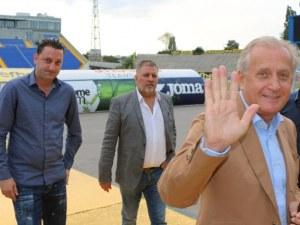 Шок! УЕФА извади Левски от евротурнирите