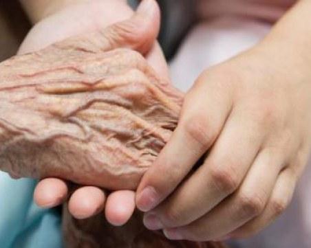 Да остарееш в България, е грях, по-тежък от първородния ОБЗОР