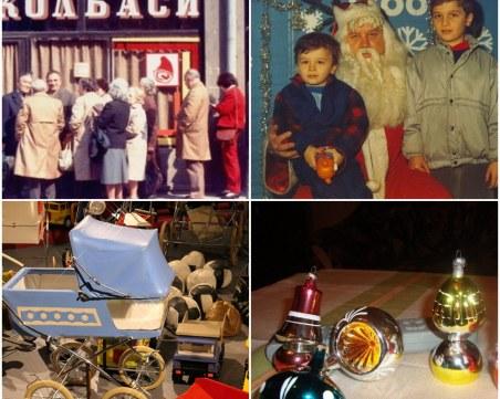 """Спомени от Пловдив: Когато на Коледа се работеше, салатите бяха домашни, а играчките се пазеха """"за нови"""" СНИМКИ"""
