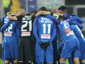 Ясна е сумата, която Левски трябва да плати, ако иска да играе в Европа