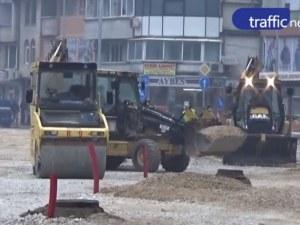 Ремонтират изцяло два компрометирани булеварда в Пловдив през 2019-а СНИМКИ