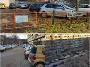 """Как да се сдобиеш с паркомясто в Пловдив и какъв е статутът на """"частните паркинги""""?"""