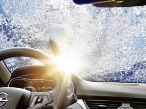 Как най-бързо да затоплим купето на автомобила през зимата