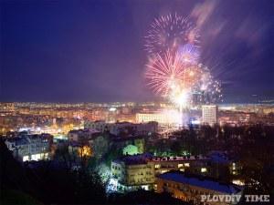 Красотата на Пловдив, събрана в кадри! СНИМКИТЕ на 2018 година