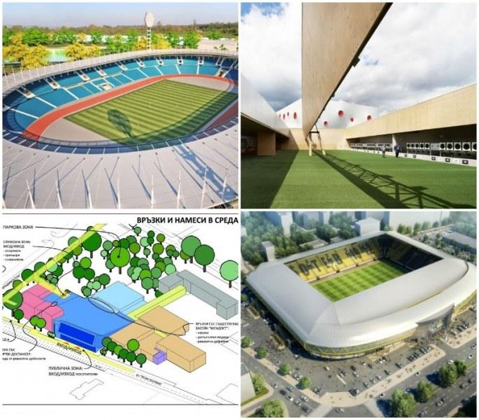 Пловдив ли ще е новата спортна столица на България? С 65 млн. строят стадиони, басейни и зали