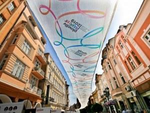 Кметът: Пловдивчани трябва да се пазим и уважаваме! Бъдете толерантни към новите хора в града  ВИДЕО