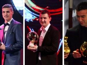 Тодор Неделев в Топ 3 на класацията Футболист на годината