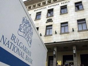 БНБ налага надзорни мерки спрямо 4 банки