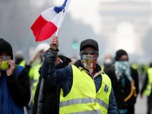 Френските жълти жилетки на пореден протест