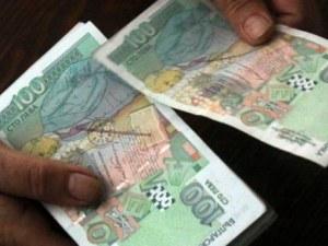 Нови правила за изчисления на пенсиите влизат от Нова година
